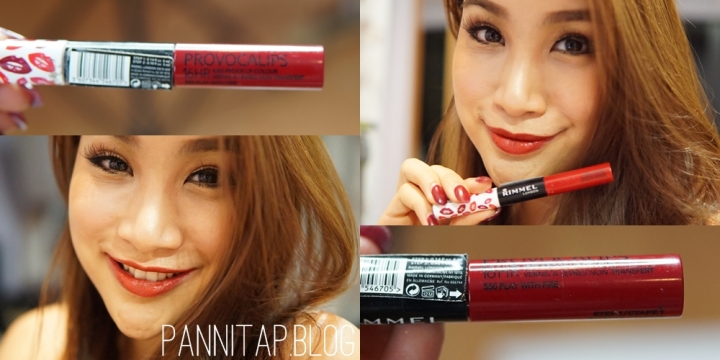 PannitaP x Red Lipsticks