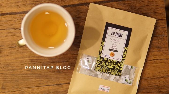 ชาเห็ดถั่งเช่า ชาเพื่อสุขภาพ จาก KPLight